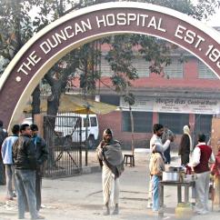 Duncan Hospital