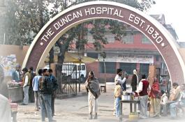 duncan equipment fund